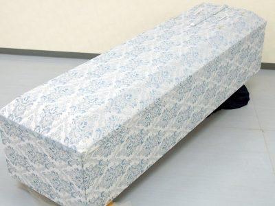 布張棺ブルー